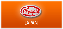 Dealer of OLYMPIA make Oil / Gas Burners